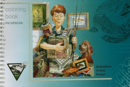 W5 FLY FISHING COLOURING BOOK