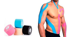 The-Benefits-of-Kinesio-Taping.jpg