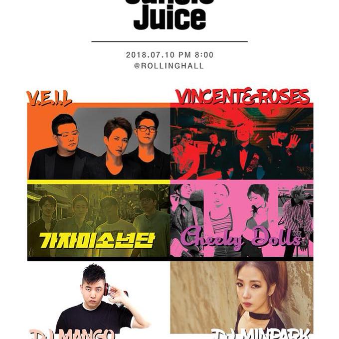 Jungle Juice 10