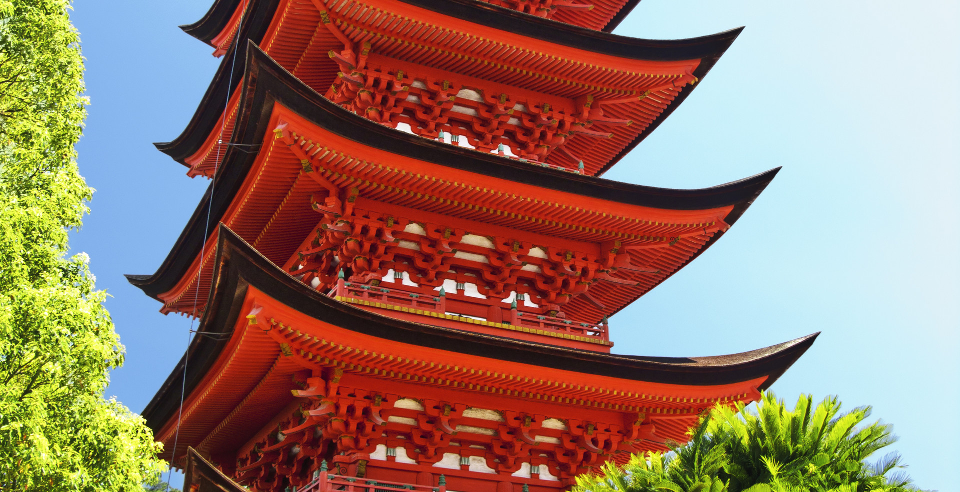 Miyajima Goju-no-to pagoda.jpg
