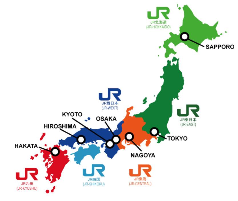 JR_pass_Japan.jpg