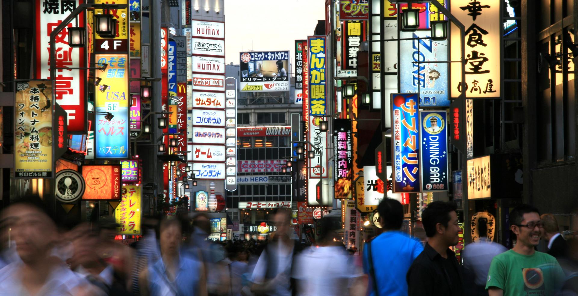 Shinjuku, Tokyo, Japan.jpg