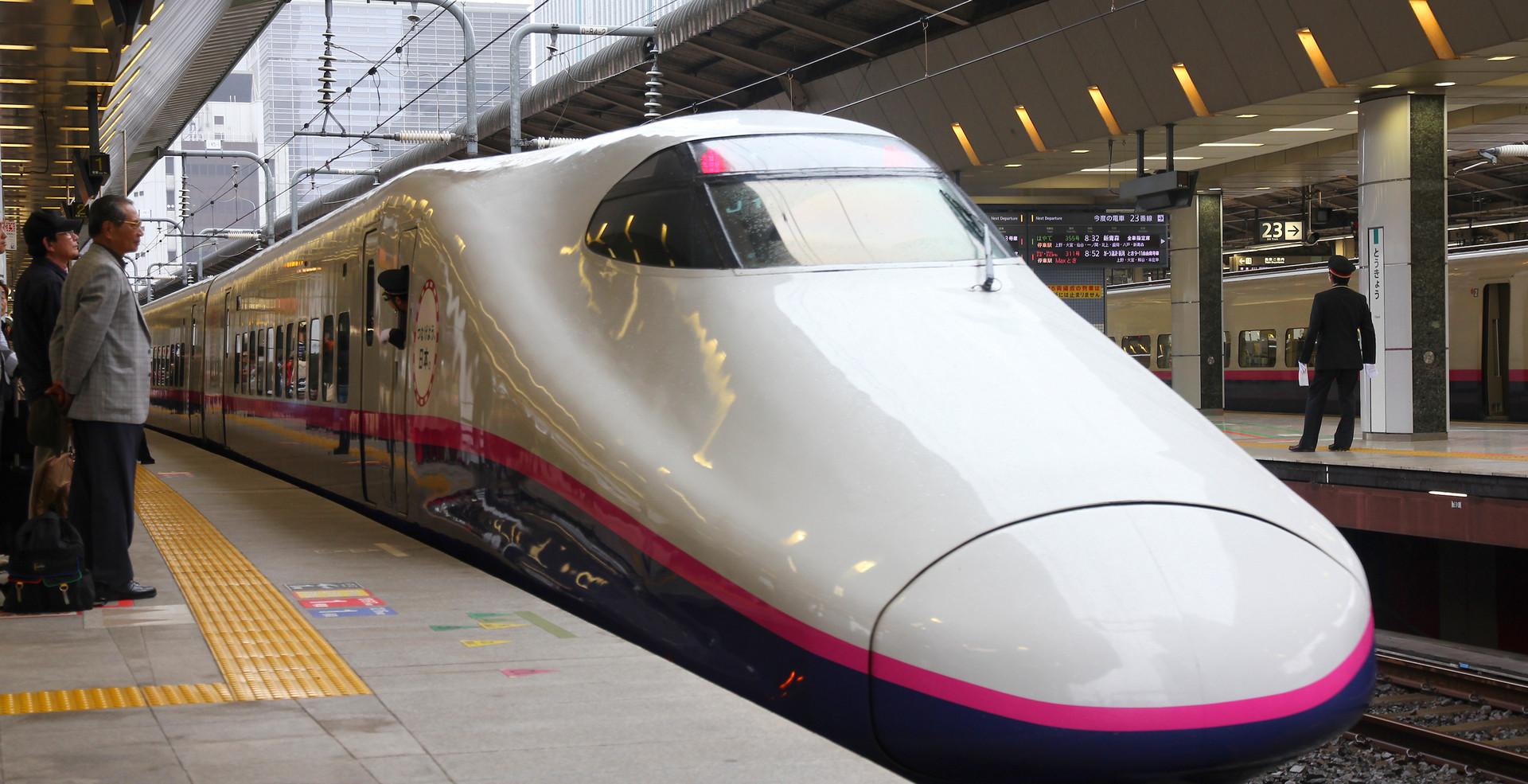 Passe de Trem Japão