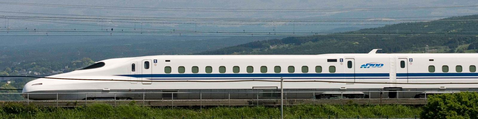 Shinkansen Trem no Japão