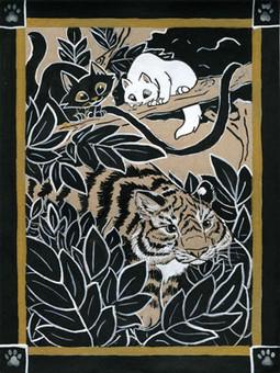 PawPrints - Tiger