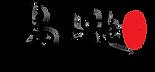 Yi Xuan Logo red-01.png