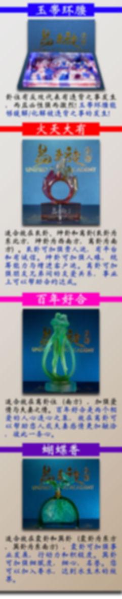PRODUCT B-01.jpg
