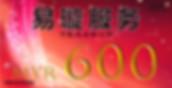 VOUCHER MS-03.jpg