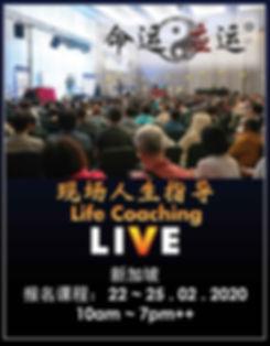 2020SGxinling-高级论断-banner.jpg