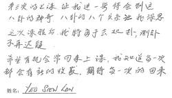 YEO SIEN LAN-2