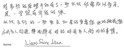 Liaw Swee Lian