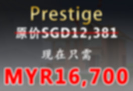 MYAdv Course Ori. Price - Prestige2020.j
