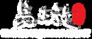 Yi Xuan Logo white-01.png