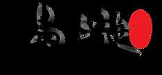 Yi Xuan Academy-Black.png