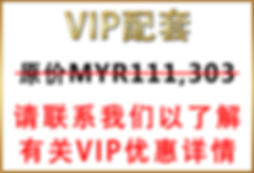 MYAdv Course Ori. Price VIP2020.jpg