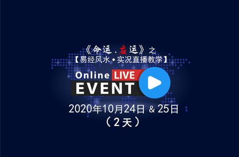 Online Live Event-01.jpg