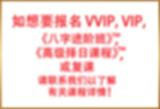 MYAdv CourseSST.jpg