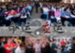 Online Study Banner.jpg