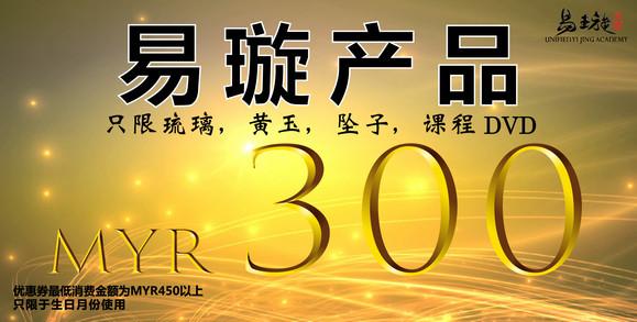 VOUCHER MS-02.jpg