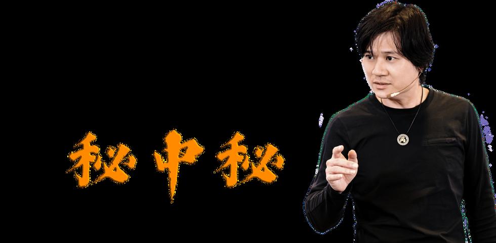 laoshi.png