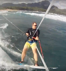 mahaulepu kitesurfing rentals Poipu Koloa Kaua