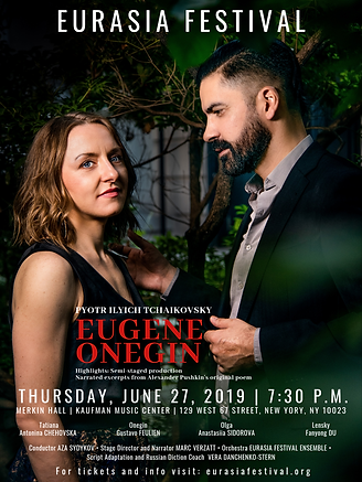 MainStage Onegin Poster.png