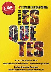 FestivaldeEsquetes20140-03.jpg