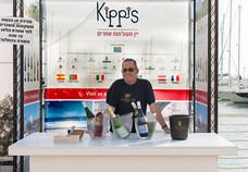 הלבנים של קיפיס מככבים בפסטיבל ״לבן״