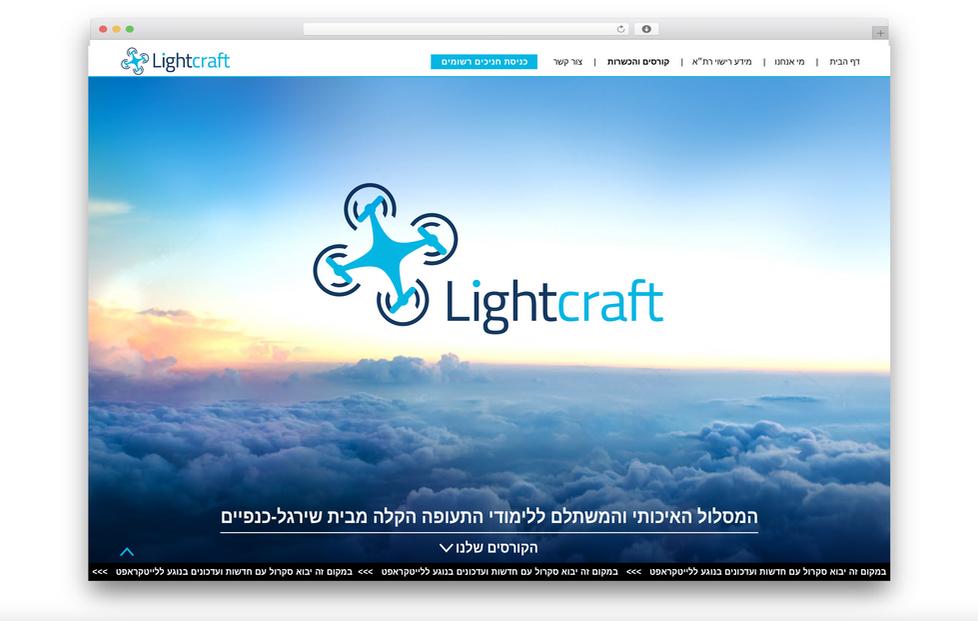 Lightcraft_4.png