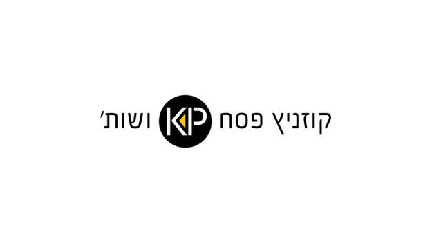 K&P Law - Branding