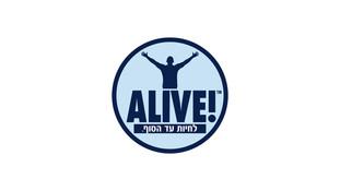 Alive - Logo Design