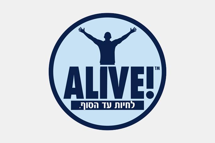 aliveLogo