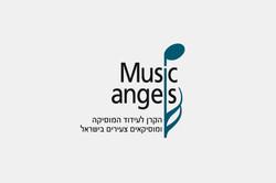 MusicAngelsLogo