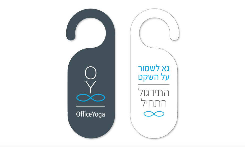 OfficeYoga_6.png
