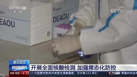 Screenshot from CCTV News.JPG