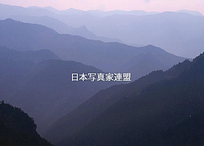 高木会員「無題・・・・・」HP用.jpg
