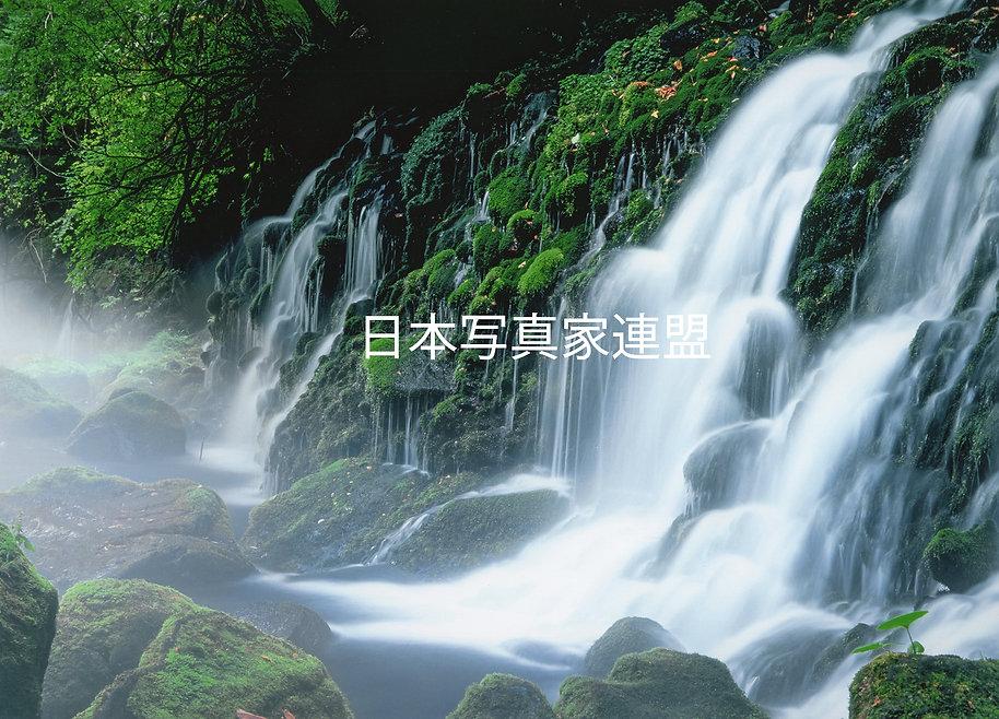 町田会員・表紙の写真HP用).jpg