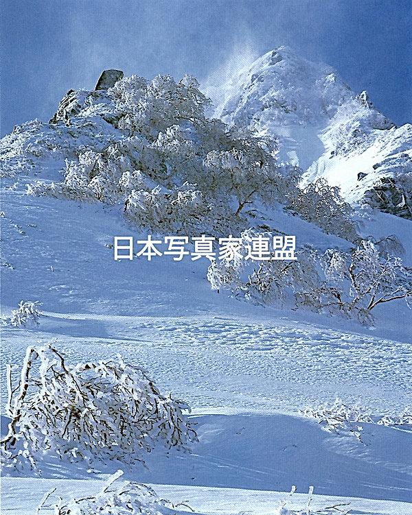行川会員あの日・あの時-雨氷 HP用.jpg