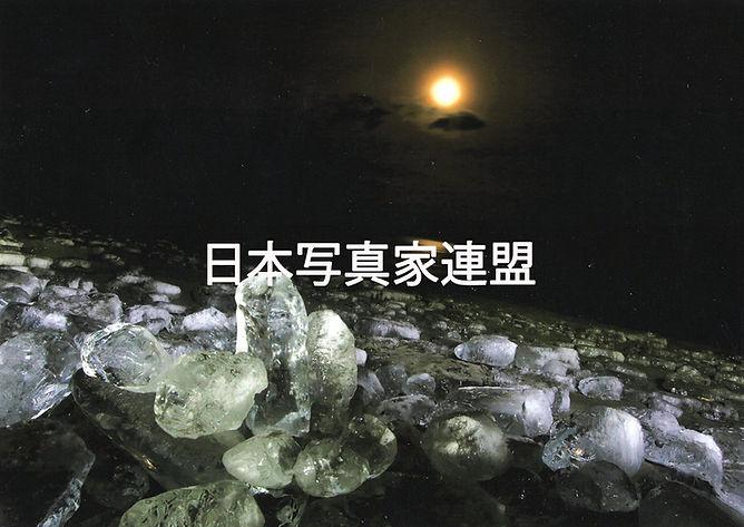 心に残った風景・松下博行会員HP用.jpg