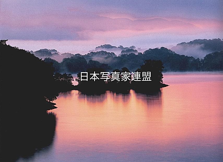 200008徳田桂子 暁光(HP)用.jpg