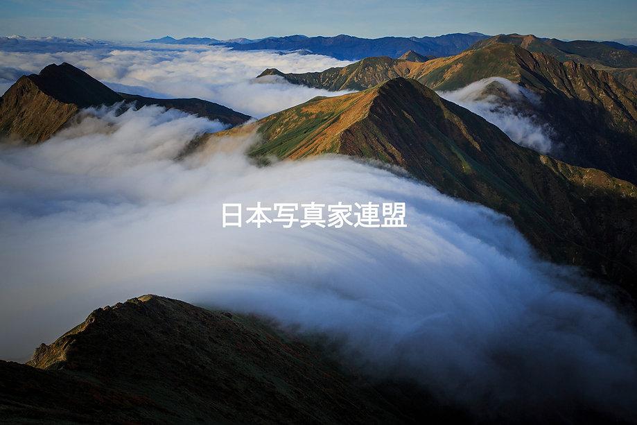 天空の渓流瀑・新野会員HP用.jpg