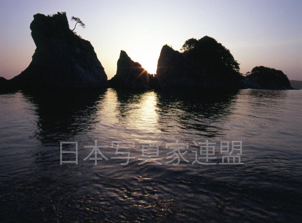 表紙の写真 久保山武彦氏HP用.jpg
