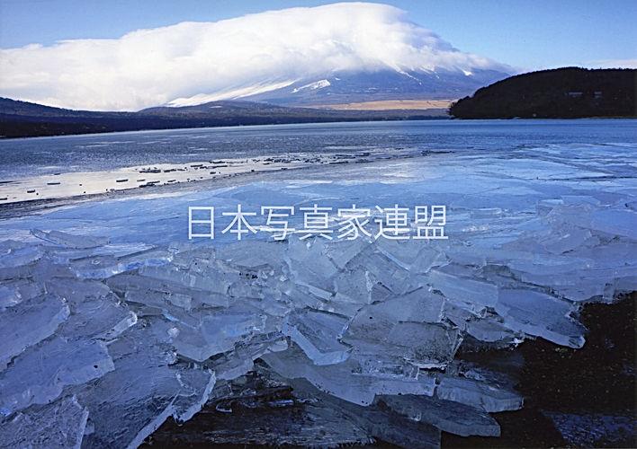 6月号心に・・ 加藤宗次氏 (ロゴ入り).jpg
