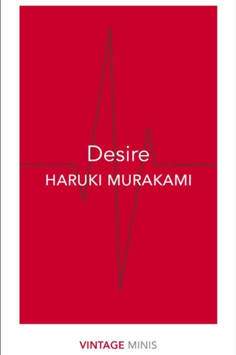 Desire : Vintage Minis
