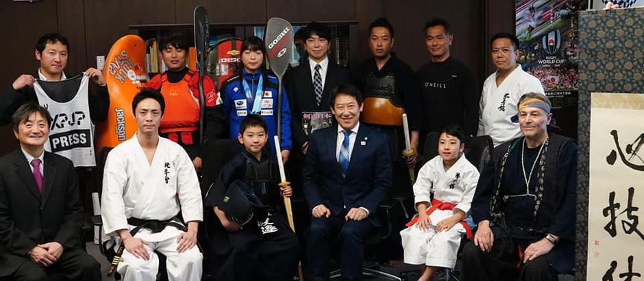 MIYAZAKI prefecture start BUDO-tour