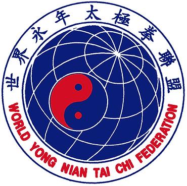 Federation Logo - Colour.bmp