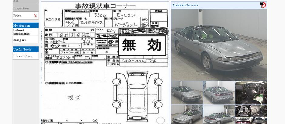Japanese obscure cars - SUBARU SVX