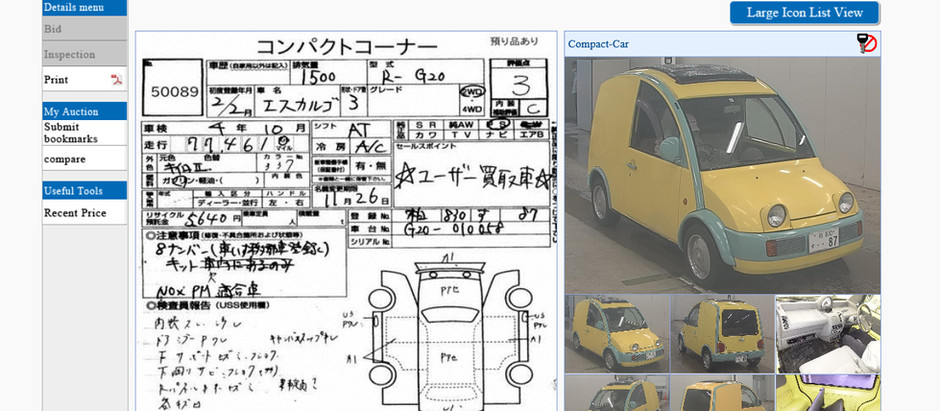 Japanese obscure cars - NISSAN S-CARGO