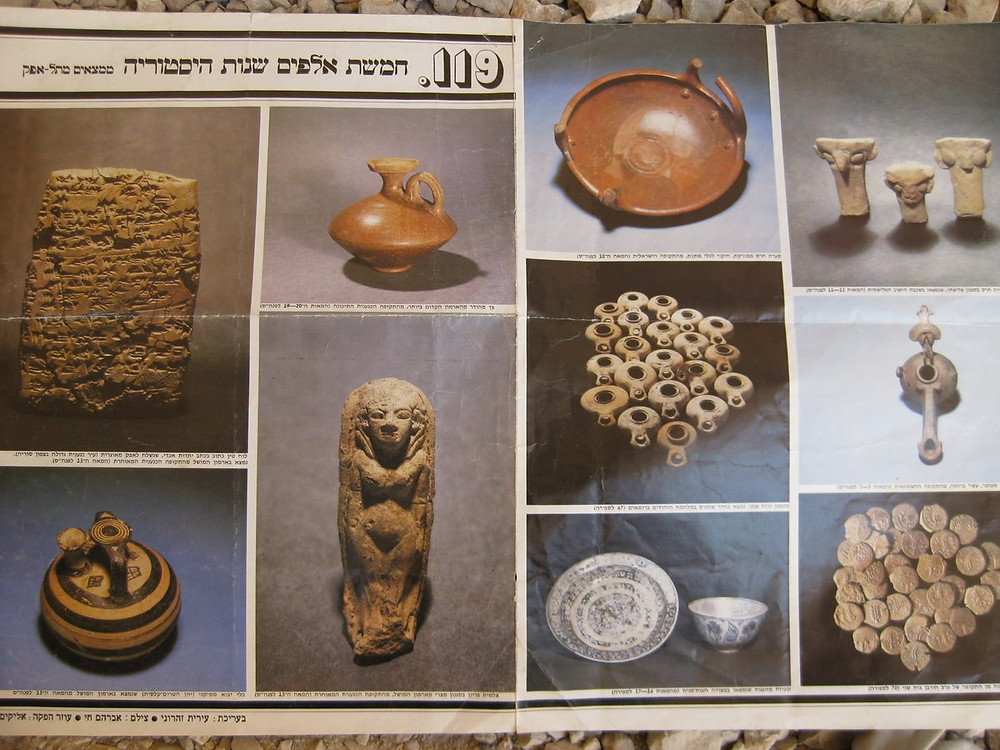 Some of the archeological finds. On the top left is one of the cuneiform tablets with Akkadian writing