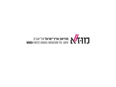 מוזיאון ארץ-ישראל
